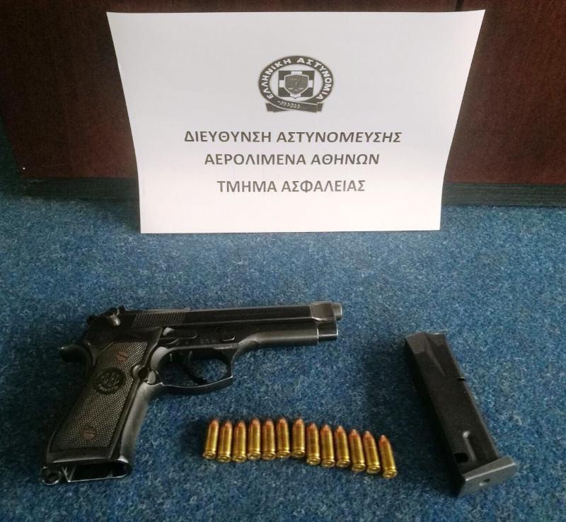 Το όπλο που βρέθηκε στην κατοχή των αλλοδαπών