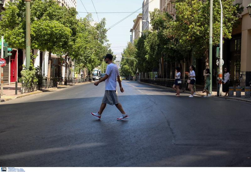 Η Αθήνα τον Δεκαπενταύγουστο