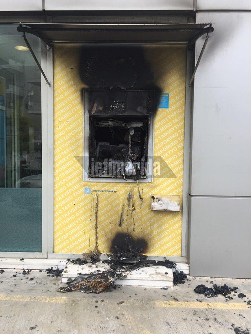 Κατεστραμμένο ATM