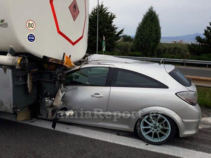 Τροχαίο Αυτοκίνητο Βυτιοφόρο Ατύχημα