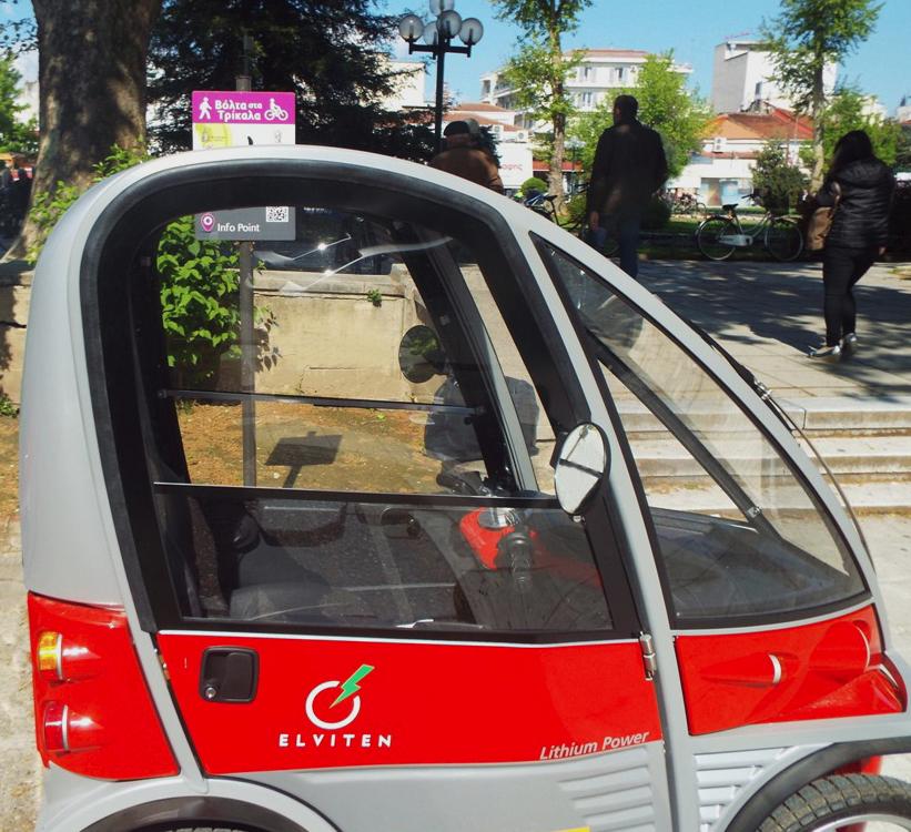 Ηλεκτροκίνητο αυτοκίνητο στα Τρίκαλα