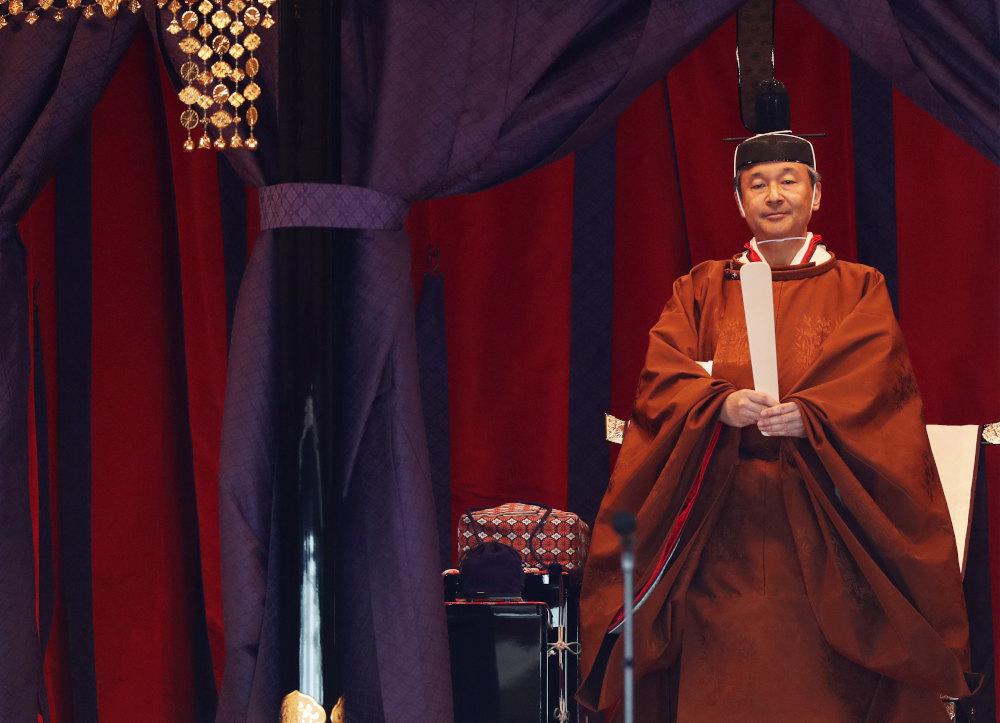 Ο Αυτοκράτορας Ναρουχίτο στην τελετή ενθρόνισης στο Τόκιο της Ιαπωνίας