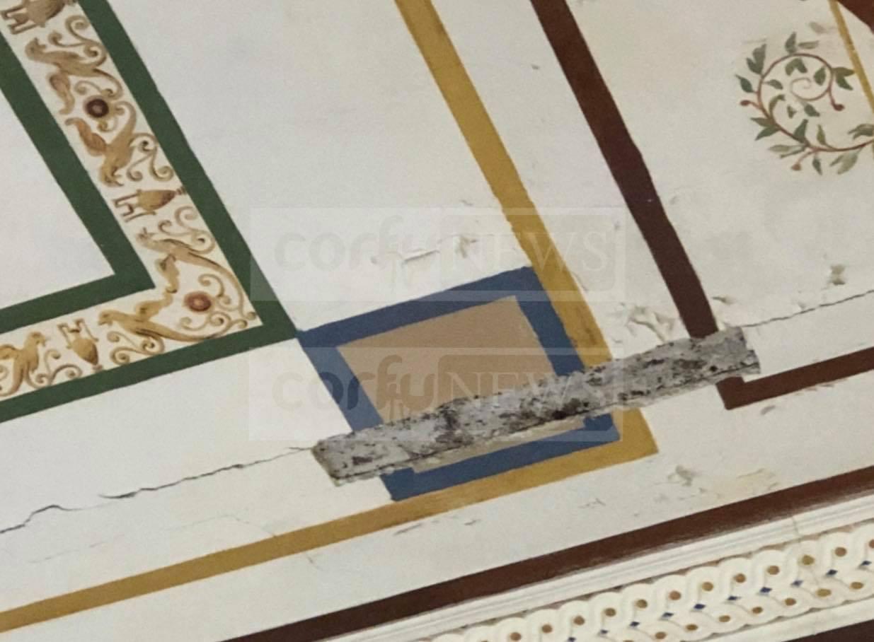Προβλήματα σε τοιχογραφία στο Αχίλλειον
