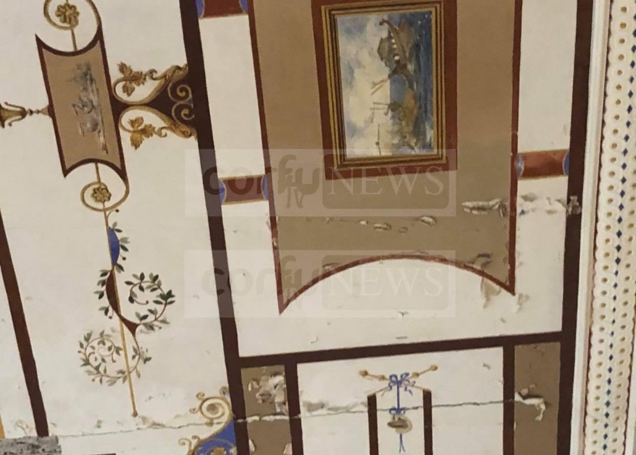 Προβλήματα τοιχογραφίες στο Αχίλλειον