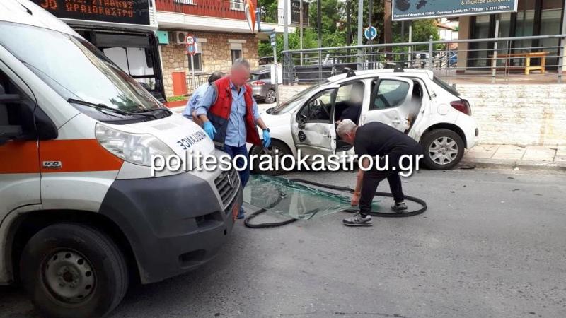 Αυτοκίνητο μετά από τροχαίο