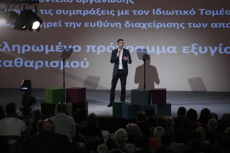 Ο Κώστας Μπακογιάννης παρουσιάζει το πρόγραμμά του για την Αθήνα -Φωτογραφία: George Vitsaras / SOOC