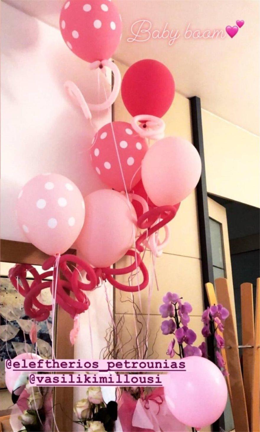 Το δωμάτιο της Βασιλικής Μιλλούση γέμισε ροζ μπαλόνια