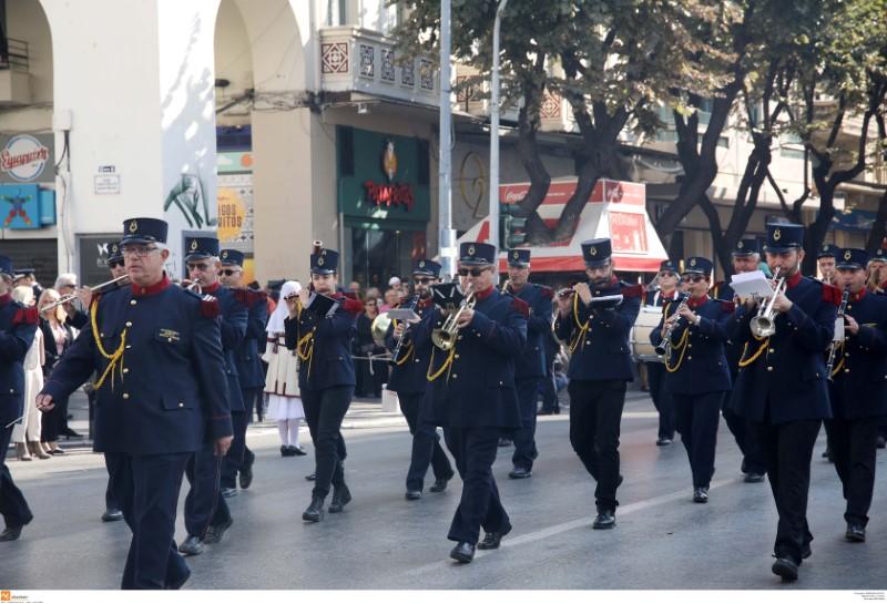 Μπάντα στην παρέλαση