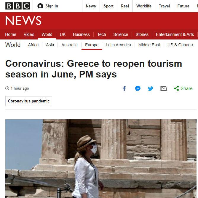 Με εικόνα από την Ακρόπολη το δημοσίευμα του BBC για τον τουρισμό
