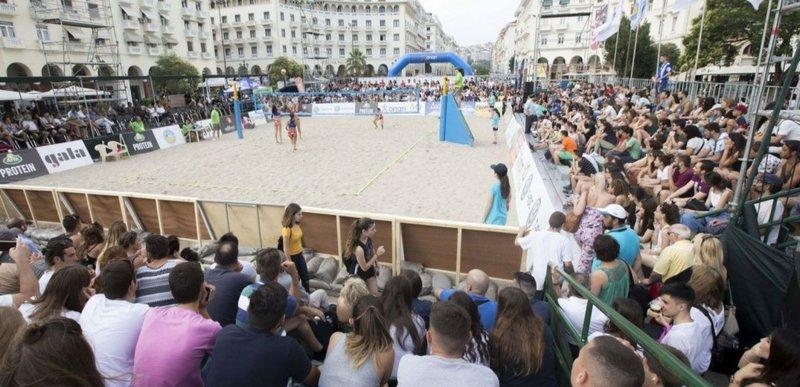 Το γήπεδο beach volley στην Αριστοτέλους