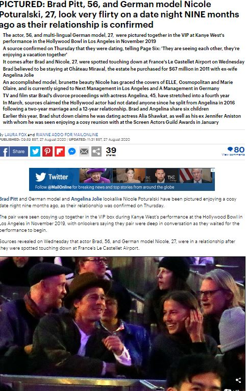 Ο Μπραντ Πιτ με την αγαπημένη του σε συναυλία του Κάνιε Γουέστ τον περασμένο Νοέμβριο, όπως αποκαλύπτει σε δημοσίευμα η Daily Mail