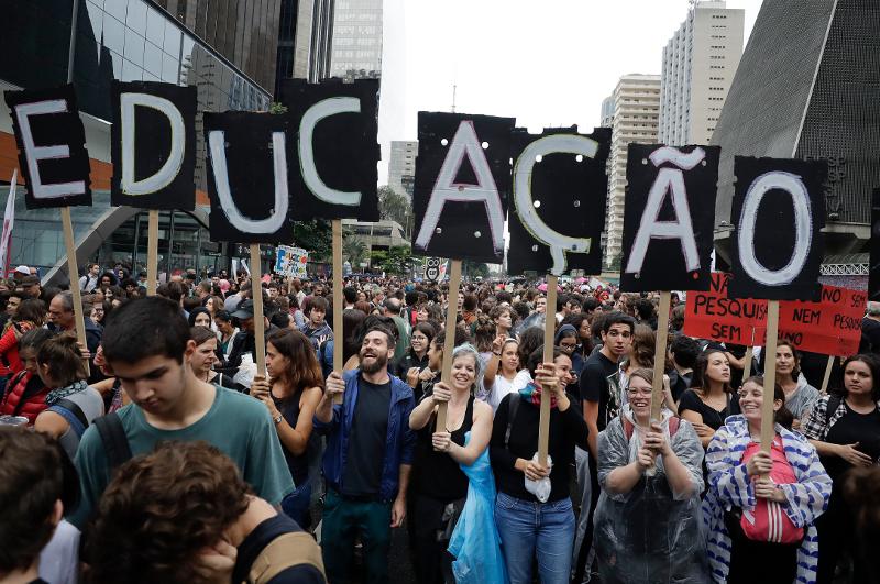 Διαδηλωτές στην Βραζιλία