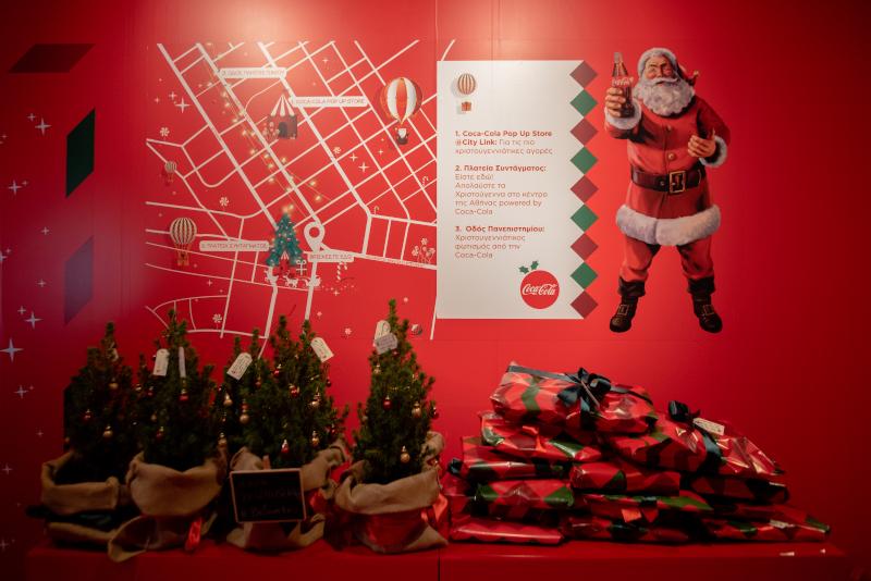 Το περίπτερο της Coca-Cola στην Πλατεία Συντάγματος με τα δώρα και τα δεντράκια που θα μοιραστούν σε συνανθρώπους μας που το έχουν ανάγκη