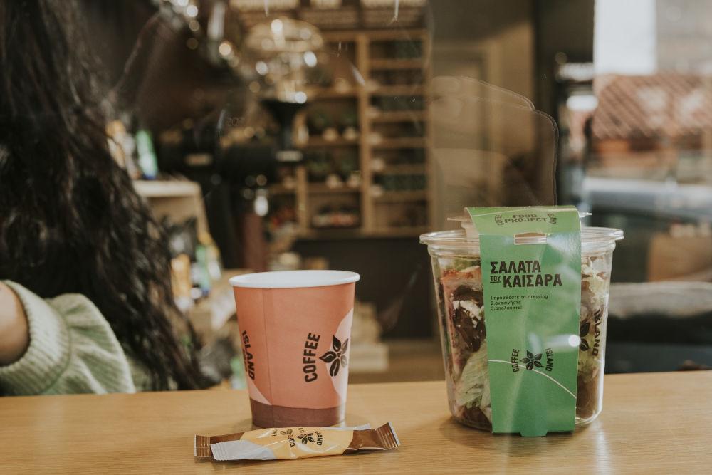 Τα φρέσκα ελαφριά γεύματα μπαίνουν στην Coffee Island