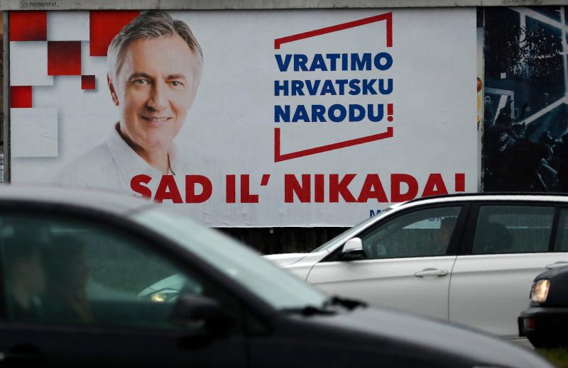 Αφίσα του υποψηφίου Μίροσλαβ Σκόρο