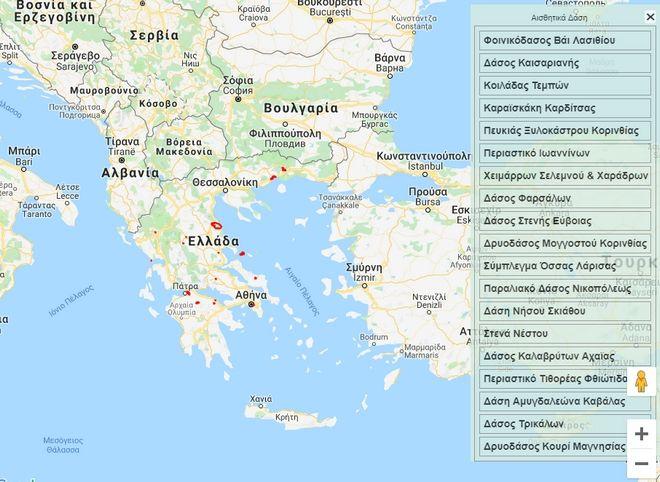 Ο χάρτης με τα αισθητικά δάση στην Ελλάδα