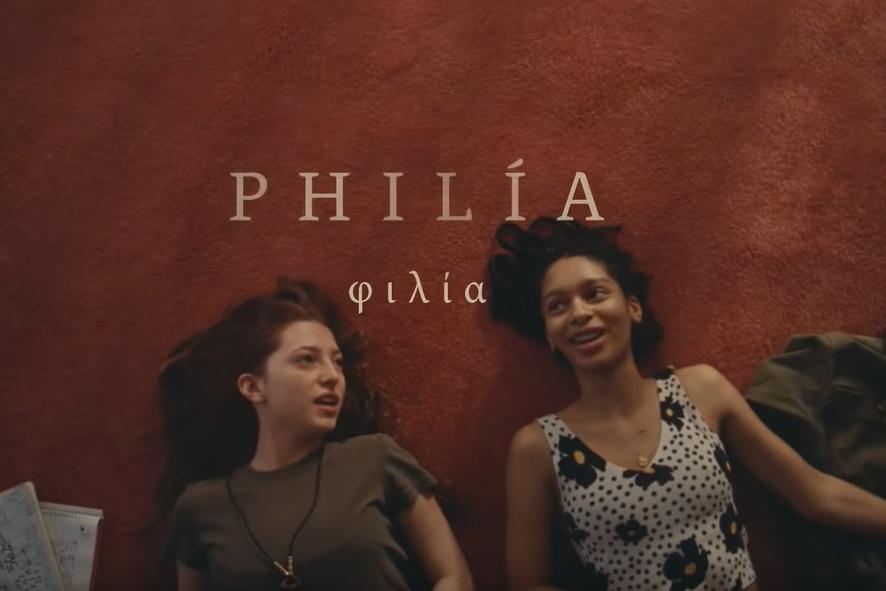 Η ελληνική λέξη φιλία είναι η πρώτη που εμφανίζεται στο διαφημιστικό για το SuperBowl