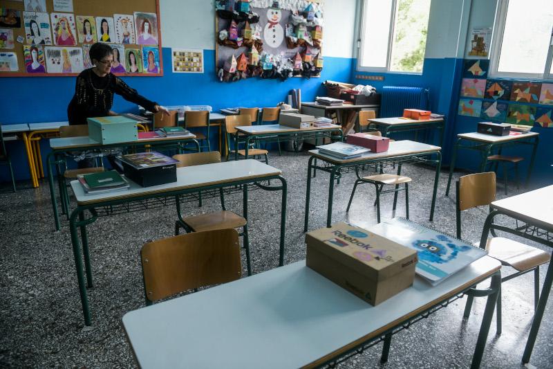 δημοτικά σχολεία σχολική αίθουσα θρανία