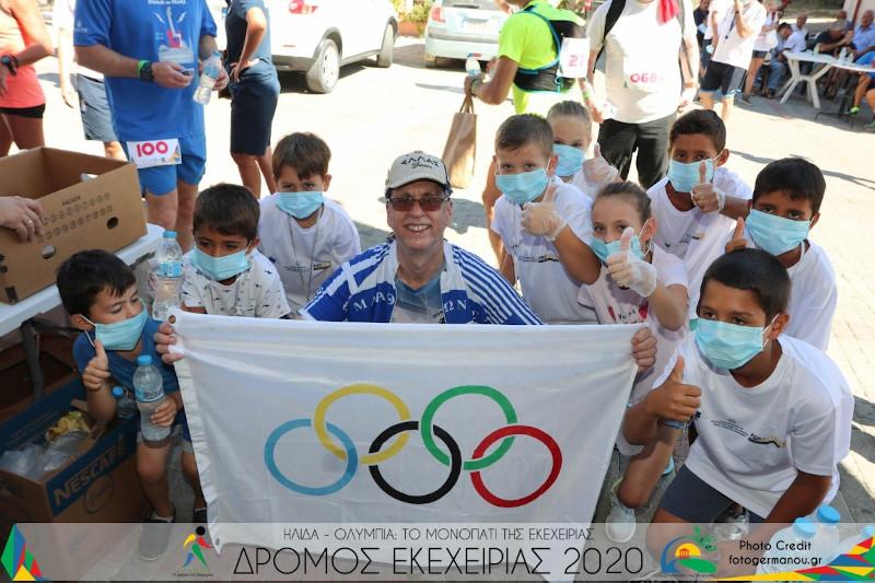 Ολοκληρώθηκε με επιτυχία ο 5ος Δρόμος Ολυμπιακής Εκεχειρίας | ΣΠΟΡ