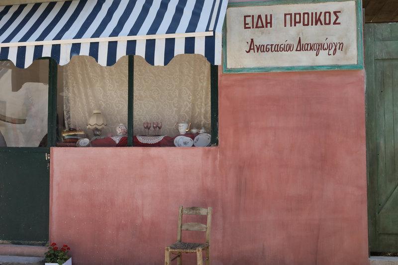 Το κατάστημα ειδών προικός στήθηκε από την αρχή, όπως και όλο το χωριό, για τις ανάγκες της σειράς «Άγριες Μέλισσες»