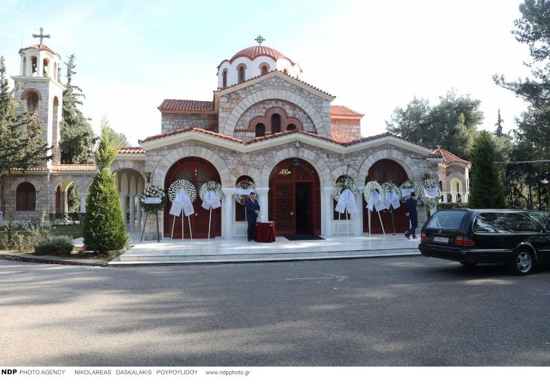 Άγιος Δημήτριος Εξόδιος ακολουθία Χριστίνας Λυκιαρδοπούλου