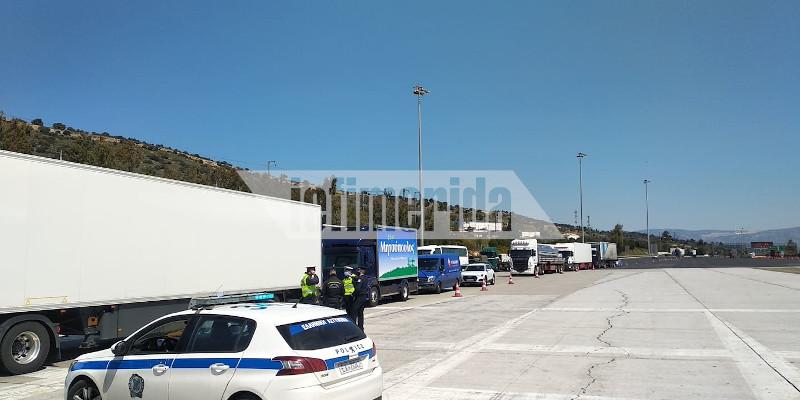 Ελεγχοι της Ελληνικής Αστυνομίας στα διόδια της Ελευσίνας λόγω κορωνοϊού