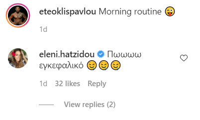 Ελένη Χατζίδου: Το επικό σχόλιο στην ημίγυμνη φωτογραφία του Ετεοκλή Παύλου [εικόνα]