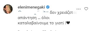 Το σχόλιο της Ελένης Μενεγάκη σε ερώτηση follower για την επιλογή του Alpha