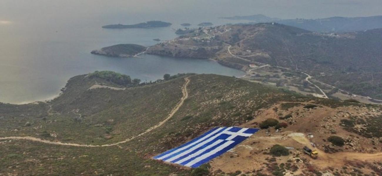 ελληνικη σημαι βουνο