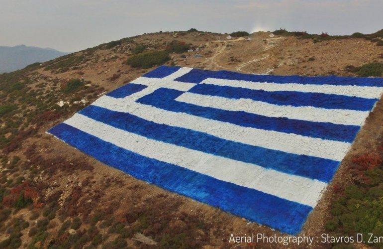 ελληνικη σημαια βουνο