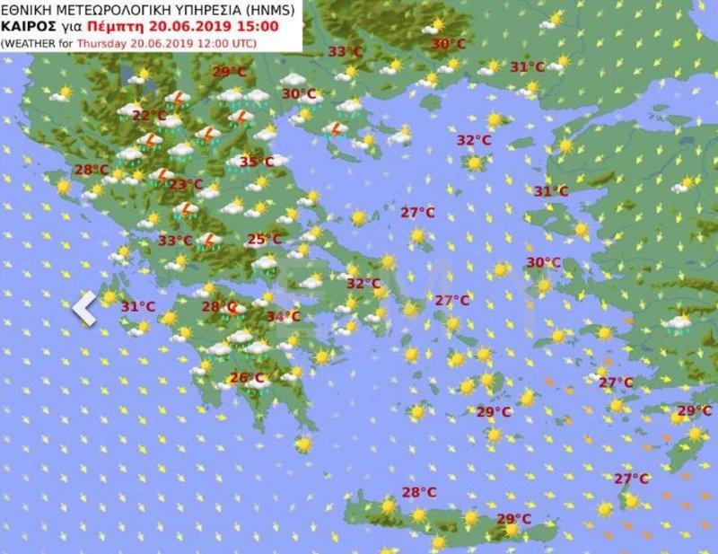 Προγνωστικός χάρτης της ΕΜΥ για την Πέμπτη 20 Ιουνίου