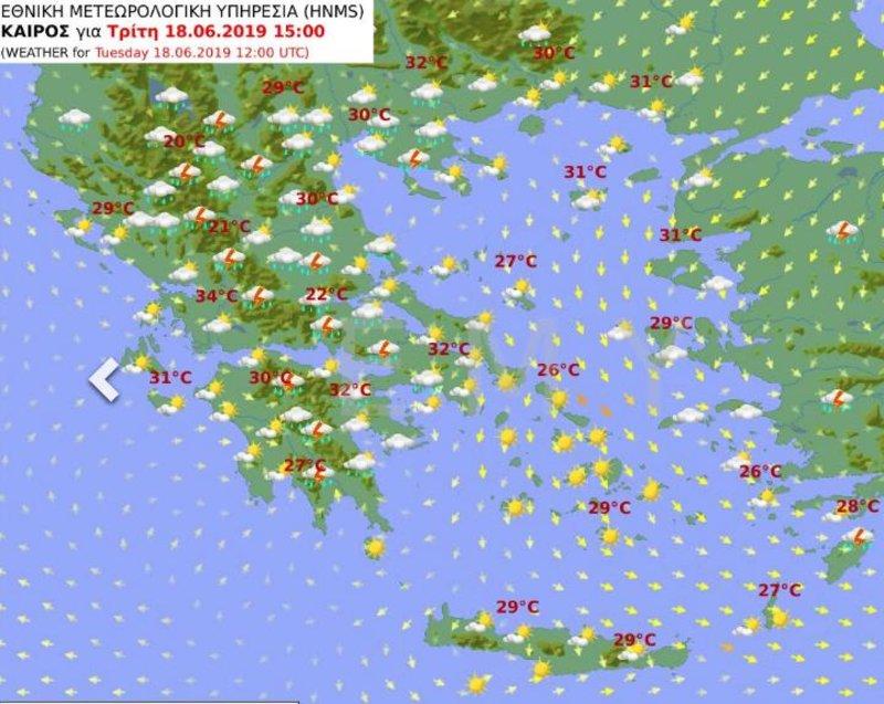 Ο χάρτης της ΕΜΥ για την Τρίτη 18 Ιουνίου