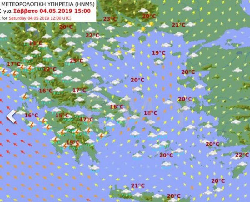 Προγνωστικός χάρτης της ΕΜΥ δείχνει βροχές σε πολλές περιοχές της χώρας το Σάββατο