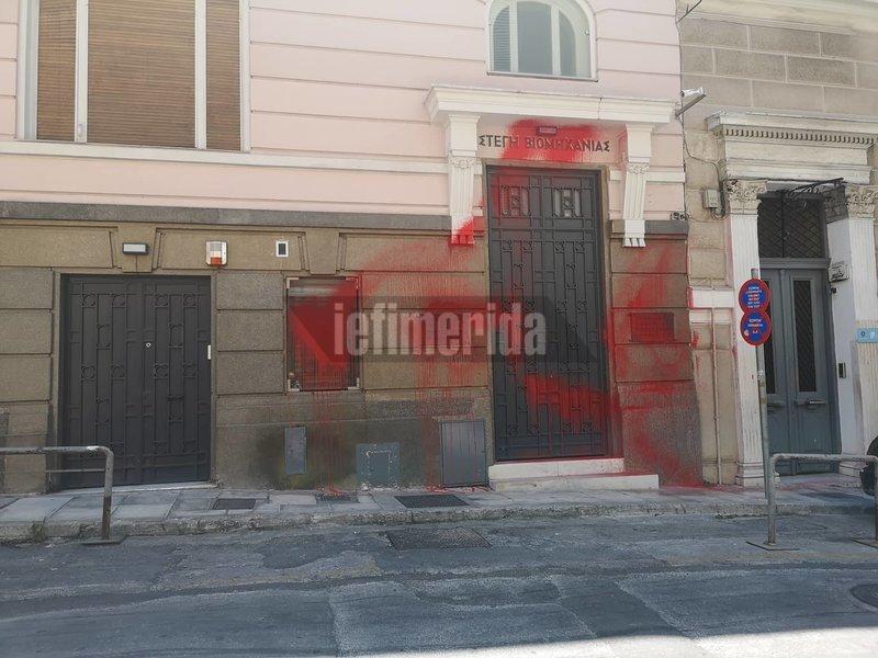Το κτίριο του ΣΕΒ μετά την επίθεση του Ρουβίκωνα