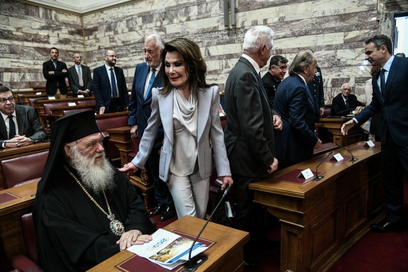 Επιτροπή 2021 Γιάννα Αγγελοπούλου Βουλή  Ίερώνυμος