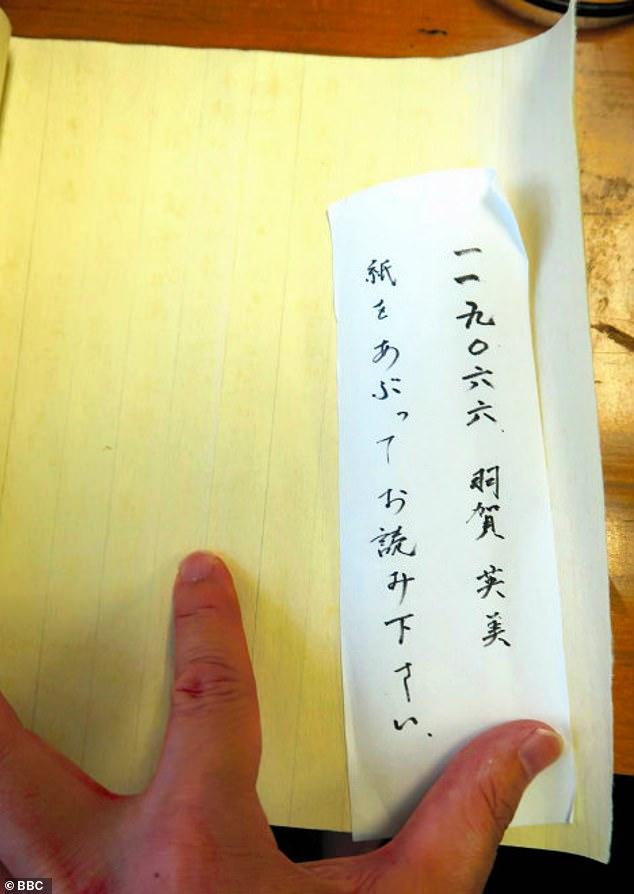 Η εργασία γραμμένη με αόρατο μελάνι και το σημείωμα για το πώς να διαβαστεί