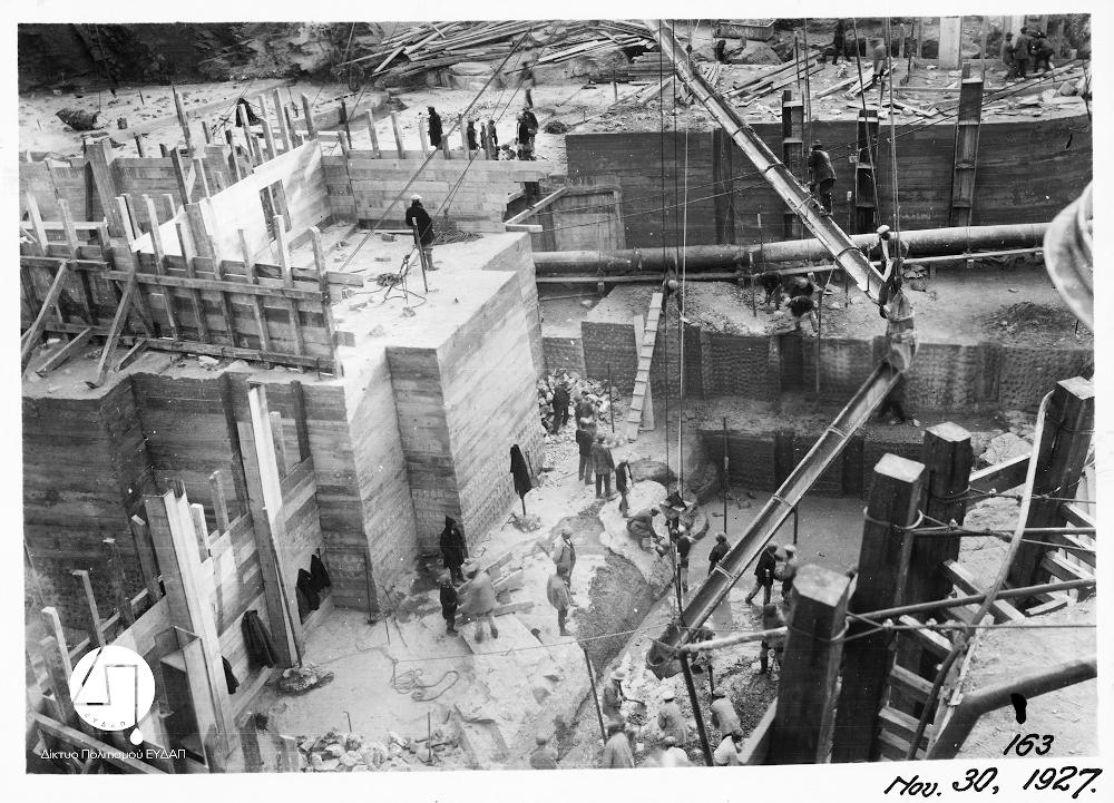 Στάδιο κατασκευής του Φράγματος Μαραθώνα, 1927/Φωτογραφία:Ιστορικό Αρχείο ΕΥΔΑΠ