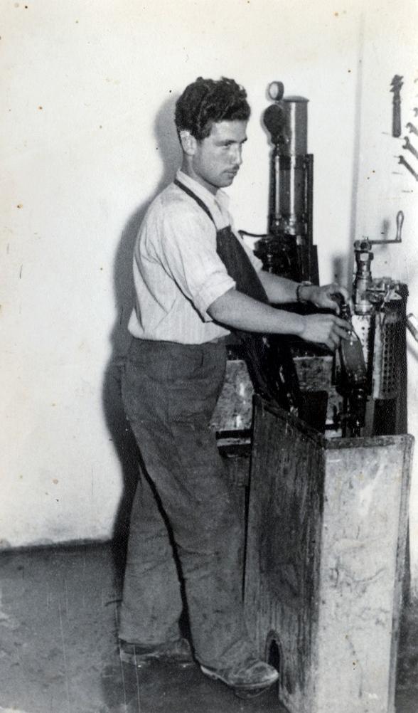 εργατης