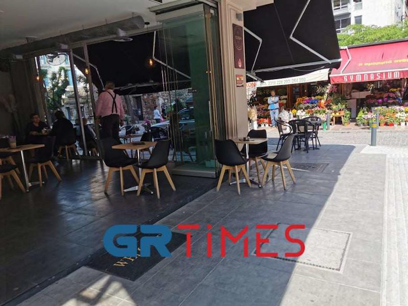 εστίαση καφετέριες στη Θεσσαλονίκη