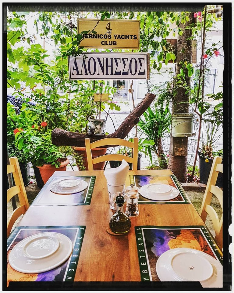 εστιατόριο Γιουβετσάκια στην Ανω Γλυφάδα