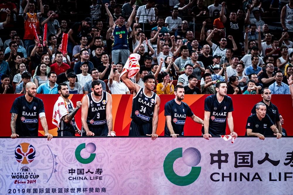Εθνική Ομάδα μουντομπάσκετ