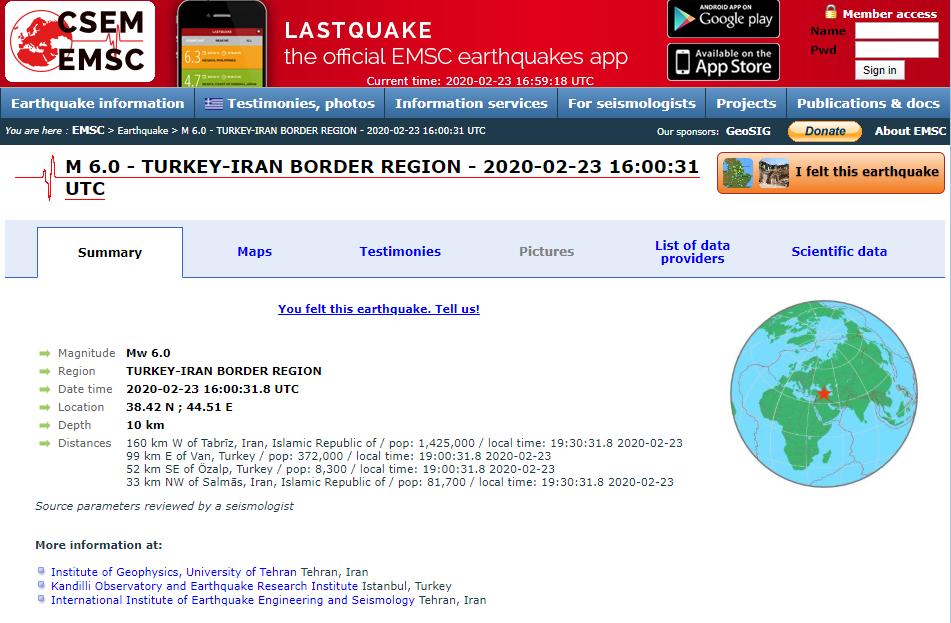 Η πρόγνωση του σεισμού που έπληξε την Τουρκία το απόγευμα σύμφωνα με το Ευρωμεσογειακό Ινστιτούτο