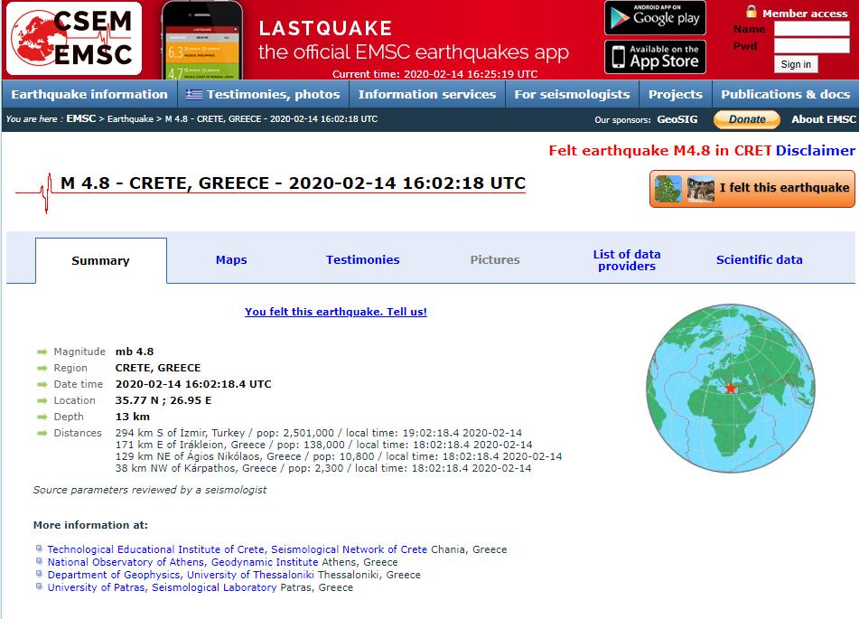 Η εκτίμηση του Ευρωμεσογειακού Ινστιτούτου για τον σεισμό στην Κάρπαθο