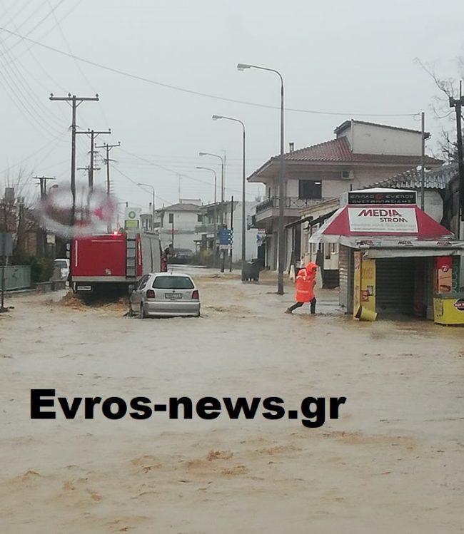 Έβρος πλημμύρες