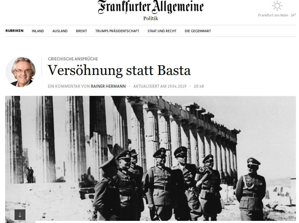 """«Συμφιλίωση αντί για """"Φτάνει πια""""» τιτλοφορείται το σχόλιο της FAZ για το θέμα των πολεμικών αποζημιώσεων που διεκδικεί η Ελλάδα από τη Γερμανία."""