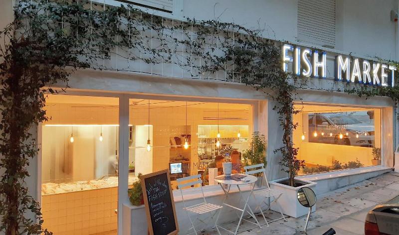 Το μαγαζί Fish Market