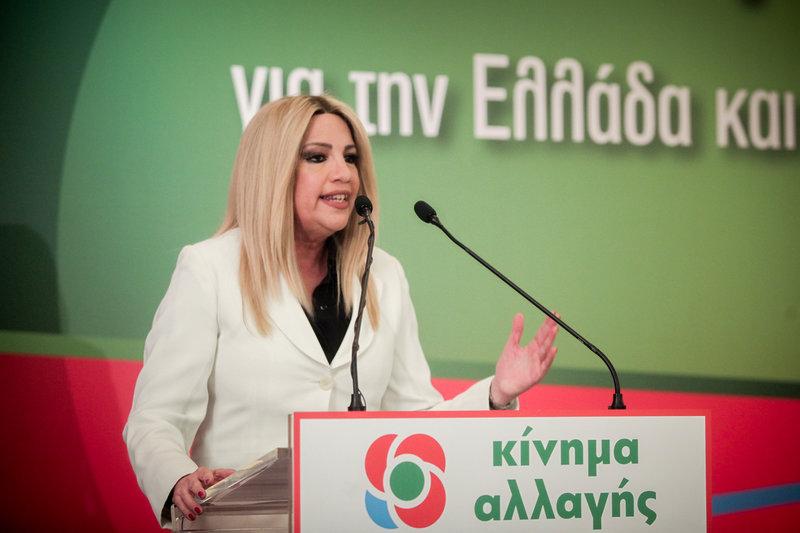 Η Φώφη Γεννηματά παρουσίασε το ευρωψηφδοδέλτιο του ΚΙΝΑΛ