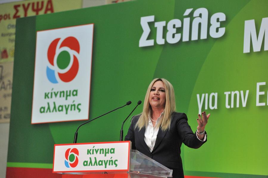 Η Φώφη Γεννηματά μιλά στην εκδήλωση του ΚΙΝΑΛ στην Πάτρα