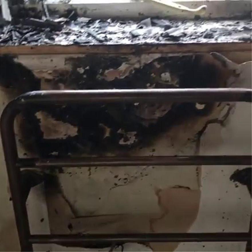 Φωτιά διαμέρισμα Τζόαν Κόλινς