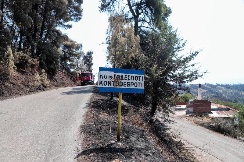 Η πινακίδα στο χωριό Κοντοδεσπότι